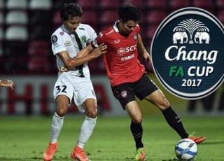 เมืองทอง ฉลุย ชลบุรี, อุบล ร่วง! ศึก ช้าง เอฟเอ คัพ 2017 รอบ 64 ทีม